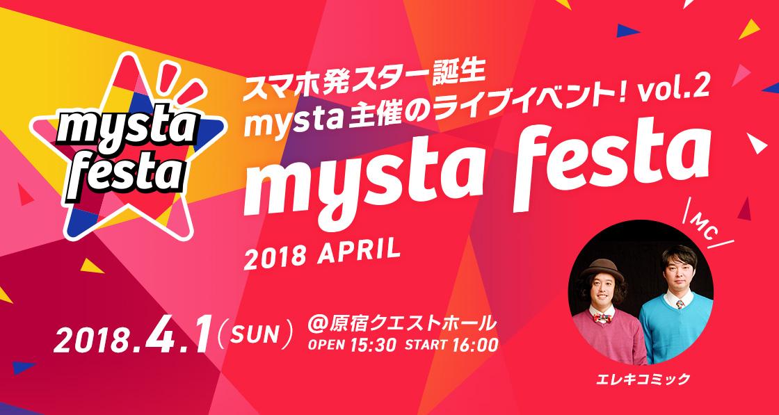 mysta festa